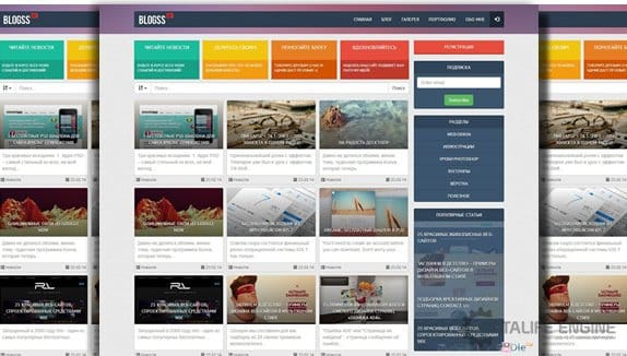 Blogss Template - DLE 10.2