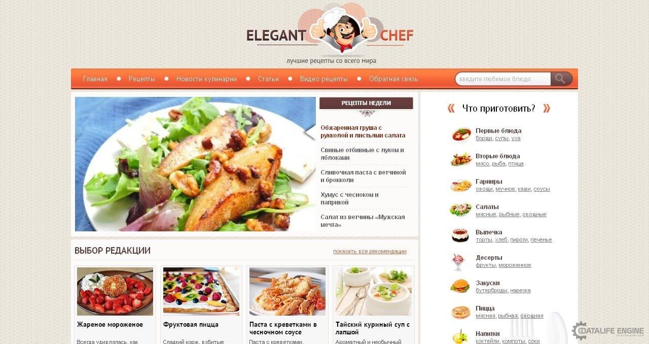 Elegant Chef - DLE 10.2