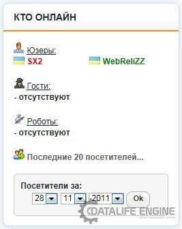 Online Blok