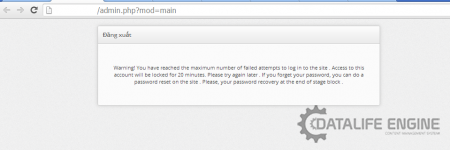 Warning you reached the maximum number login