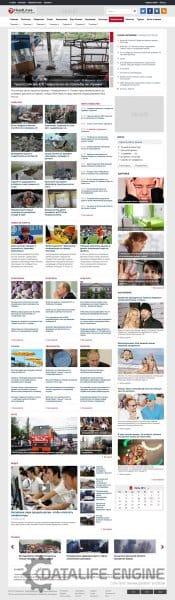 Headlines - Responsive