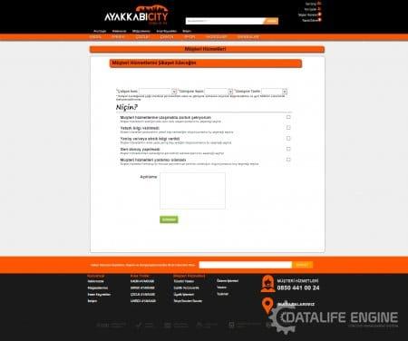 Ticket System v1.4.1 E-Ticaret sitemize entegre yapabilir miyiz?