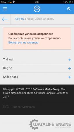 Как я могу получить сообщение в файле обратной связи?
