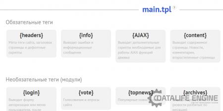 DLE fonksiyonlarının kullanımına örnekler